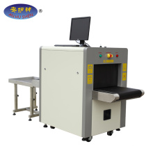 machines de sécurité portables à rayons x
