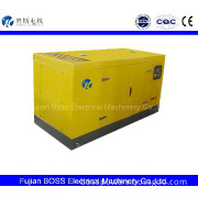 Best Factory Price - silenced generating sets powered by cummins