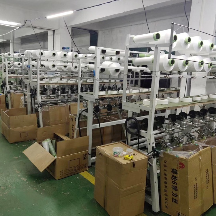 Earloop Knitting Machine 1