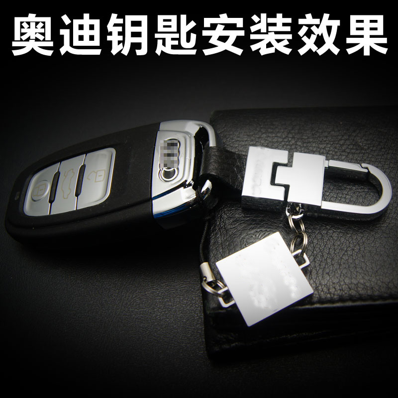 Car Key Chain Online