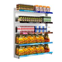 L'étagère 600 * 100 affiche des étiquettes numériques