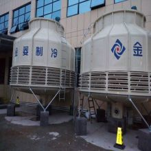 High Performance Bottle Type Counter Flow Cooling Tower
