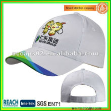 Customized baseball cap BC-0038