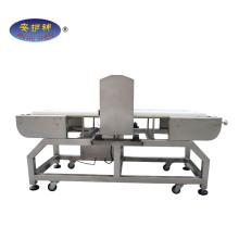 DDS, détecteur de nourriture de détection de haute sensibilité de technologie de DPS -EJH-D330