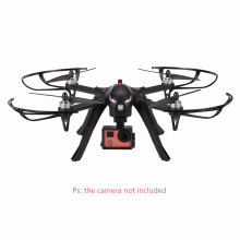 High Speed MJX Bugs 3 B3 Standard Quadcopter 2.4G 4CH 6-Axis Gyro Without Camera Headless Drone Brushless Motor RC Toys for kids