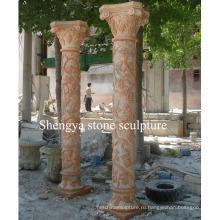 Закат Красная каменная скульптура мраморной колонны (SY-C018)