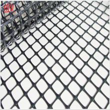 Geogrelha plástica biaxial (preço baixo de alta qualidade)