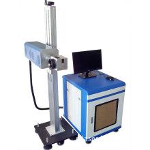 YAG / Fiber Laser Engraving Machine Gl-Dp75