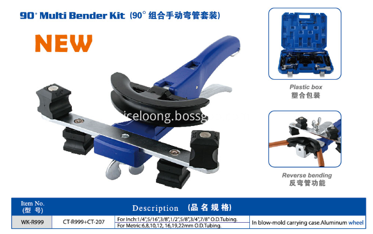 Manual Type Copper Tube Bender