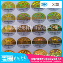 3d Custom Holographic Sticker Sheet
