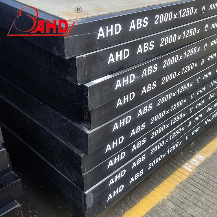 ABS sheet black