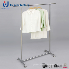 All Metal Single Rod Telescopic Clothes Hanger