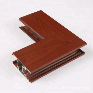 Wood+Grain+Aluminum+Profile+For+Closet+Wardrobe+Door