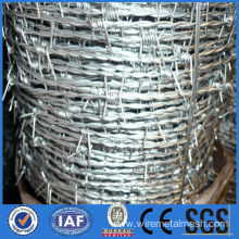 14x16 Barbed wire mesh coil