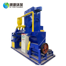 2021 Cable Copper Wire Recycling Separating Machine