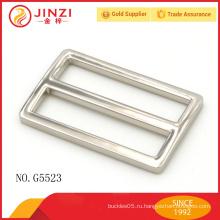 Квадратная пряжка для никеля, металлическая регулируемая пряжка для аксессуаров для дамской сумочки