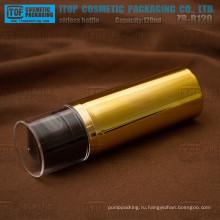 ZB-B120 120 мл один слой непрозрачный или четкое обслуживание oem условии стабильных насос функционировать 4 oz Безвоздушная Бутылка