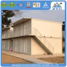 TUV, SGS, BV, CE, ISO certificó la casa prefabricada temporal del envase de lujo