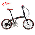 Alibaba Yimei new arrive lightweight folding bikes/hot sale folding bike in Malaysia market/cheap 20 inch bicycle