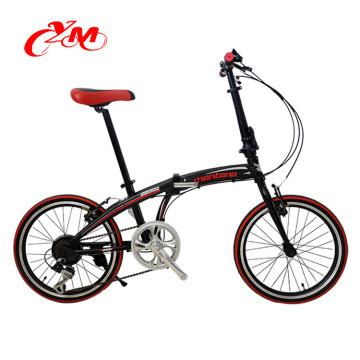Alibaba Yimei chegam novas bicicletas dobráveis leves / venda quente bicicleta dobrável na Malásia mercado / barato 20 polegada de bicicleta
