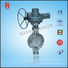 Electric Wafer Hard Sealed Butterfly Valve