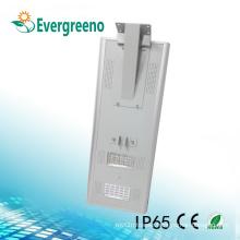 Integrated All in One LED Solar Street Light High Lumen