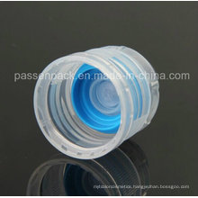 PP Plastic Silicone Valve Cap for Energy Drink Bottle (PPC-PSVC-014)