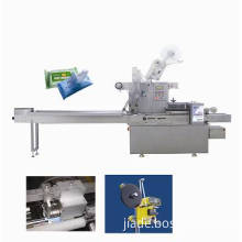 Dzp-250kt Automatic Wet Tissues Packing Machine