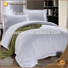 Jacquard Hotel Bed Sheet / жаккард Отель Duvet Обложка / жаккард Отель Pillowcase