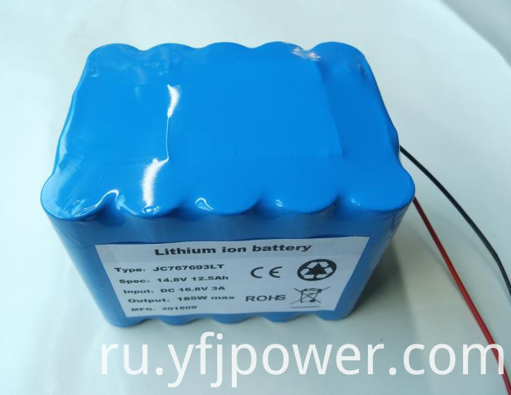 14.8V 12.5Ah Li ion battery