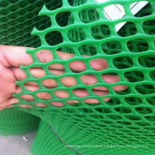 China Factory Supply High Quality Plastic Net