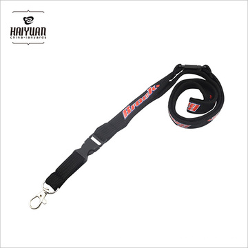 Custom Printed Lanyards for Promotional Products, Marketing and Security