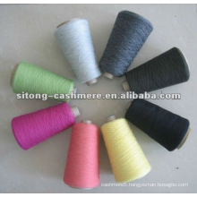 10%cashmere 90%cotton yarn