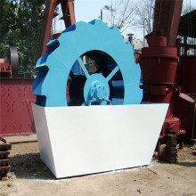 Used Aggregate Sand Washing Machine For Sale
