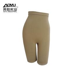 Seamless Brown High Waist Legging Pants