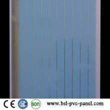 20см 8мм горячая штамповка ПВХ панели