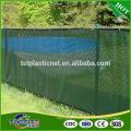 Hot sale wind protection net/ wind dust net/anti wind net for garden