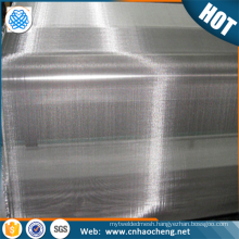 24 mesh 0.35mm molybdenum wire mesh for soft sintering