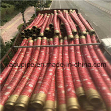 Proffessional Manufacturer and Reasonable Prices Supply Concrete Pump Rubber End Hose