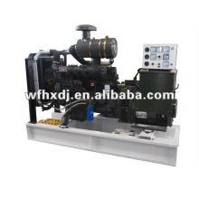 8KW-1500KW deutz power genset
