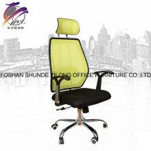 Silla de Vistitor amarilla / negra de los muebles de oficina para la reunión