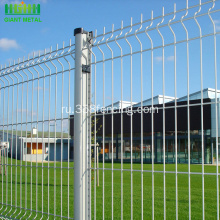 Good+Price+Wire+Mesh+Fence+For+Sale