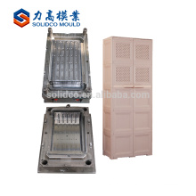 Easy To Maintain Cheap Wholesale Offering Plastic Injection Drawer Mould Hot Sale High Quality Plastic Drawer Container Mould