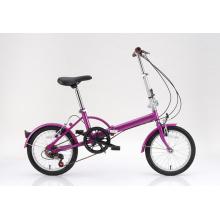 """Bicicleta plegable de 16 """"(FD-017)"""