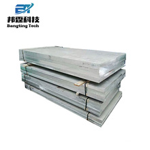 1000-Serie Spiegel Aluminiumblech Mill Finish Oberflächenbehandlung Aluminiumblech Gewicht pro Quadratmeter