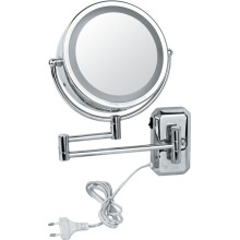 Electric Metal Makeup Mirror