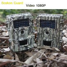 Economical PIR 85ft Trail Camera