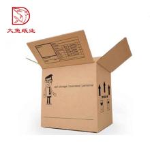 Caja de empaquetado acanalada corrugado de encargo al por mayor del buen precio