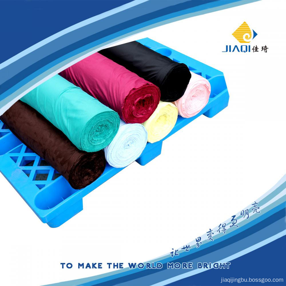 Wholesale Microfibre Fabric In Roll