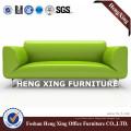Modern Sofa / Leather Sofa / Office Sofa